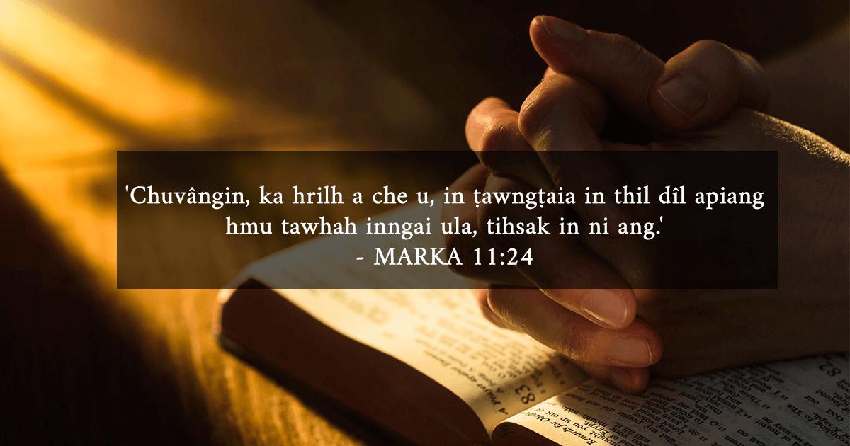 Prayer Helpline