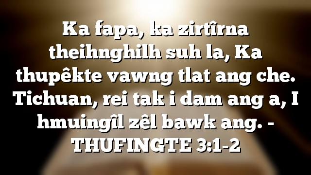 UPATE KHAWVEL