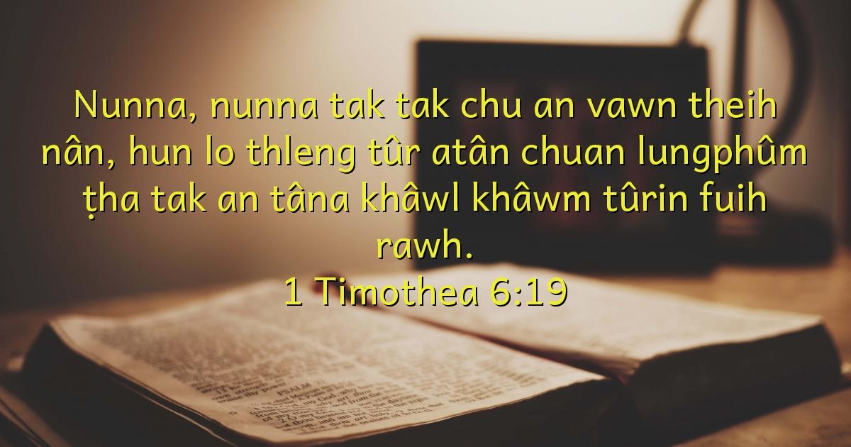 FATE TANA KHAWLKHAWM
