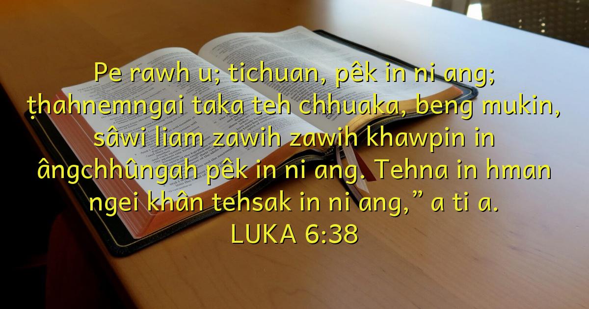 MAHNI TANA KHAWL 1