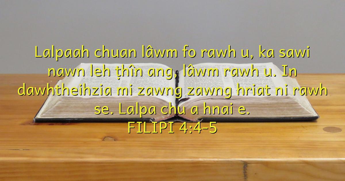 LAWM RAWH U 1